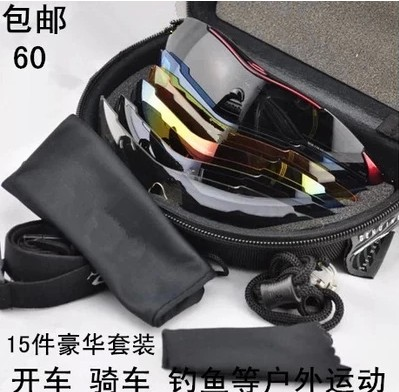 Outdoor sports sunglasses for men and women polarizing sand proof fishing night vision glasses riding Sunglasses sunshade can match myopia