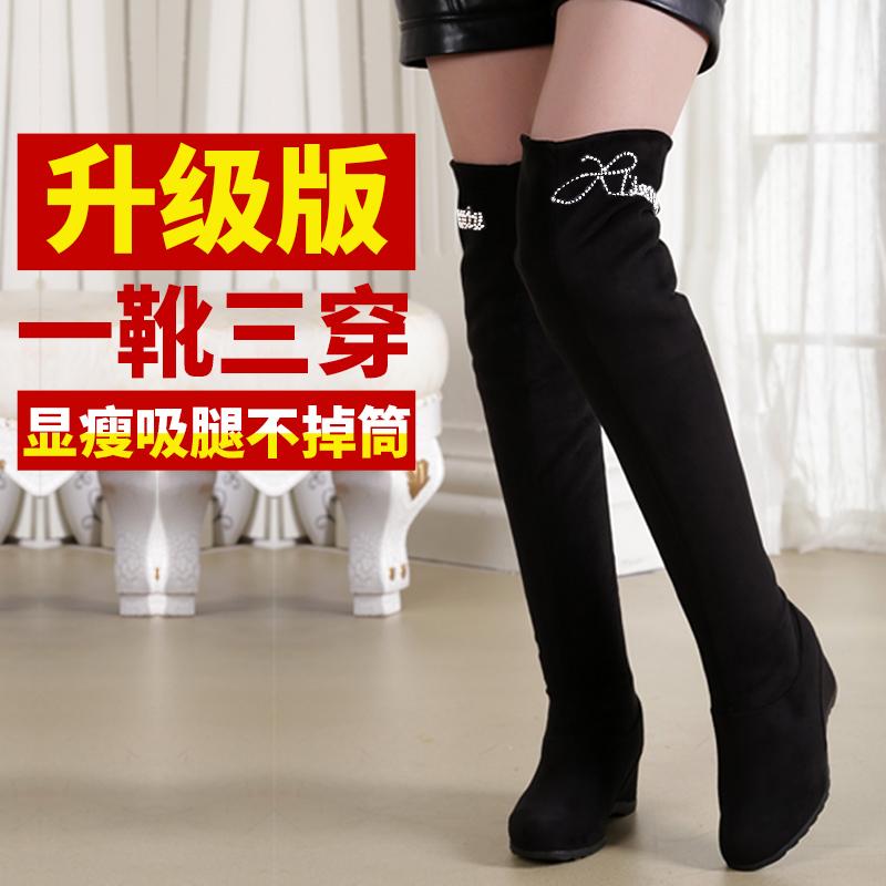 内增高靴子秋冬女士高筒靴绒面过膝长靴坡跟长筒靴水钻显瘦弹力靴