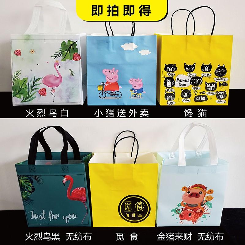 牛皮纸袋手提袋无纺布袋礼品袋外卖外送打包纸袋定做定制订制logo