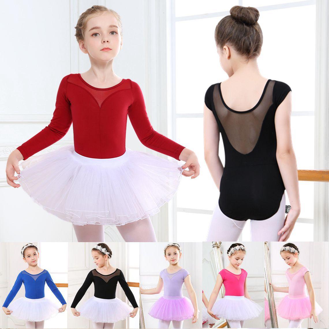 舞蹈服儿童练功服秋冬长袖幼儿芭蕾舞裙中国舞考级服女童跳舞服装