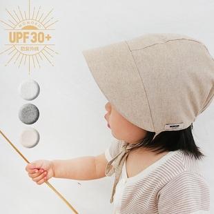 夏季薄款婴儿遮阳男女宝宝防晒大檐太阳帽儿童纯棉防紫外线透气
