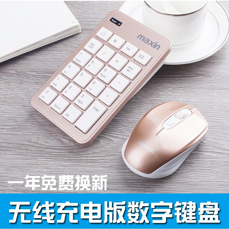 【即插即用】美心无线数字键盘23键笔记本外接USB小键盘电脑套装财务会计股票 巧克力按键轻薄台式办公数省电