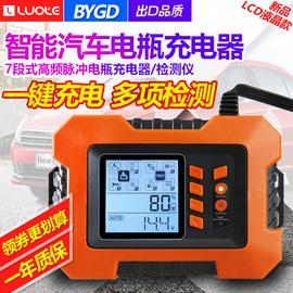 电瓶充电器12V智能修复维护多功能检测仪汽车AGM启停蓄电池充电机图片