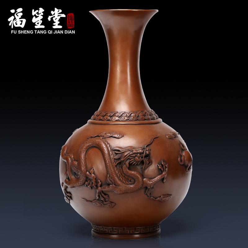 福笙堂 紫铜双龙戏珠花瓶家居风水装饰品摆设工艺品纯铜花瓶摆件