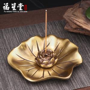 莲花家用室内点香托仿古线纯铜香炉