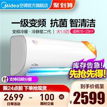 单冷定频家用壁挂式静音樱花节能省电特价1p匹冷暖1.5空调家用大