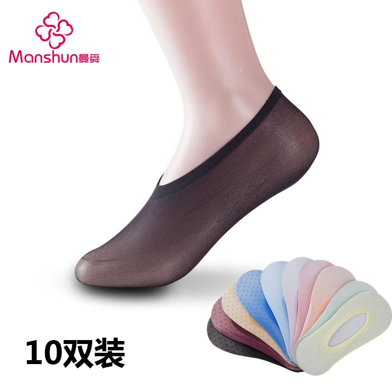 11月11日最新优惠夏季薄款黑色短袜女士袜子丝袜隐形袜浅口春秋款低帮船袜透气