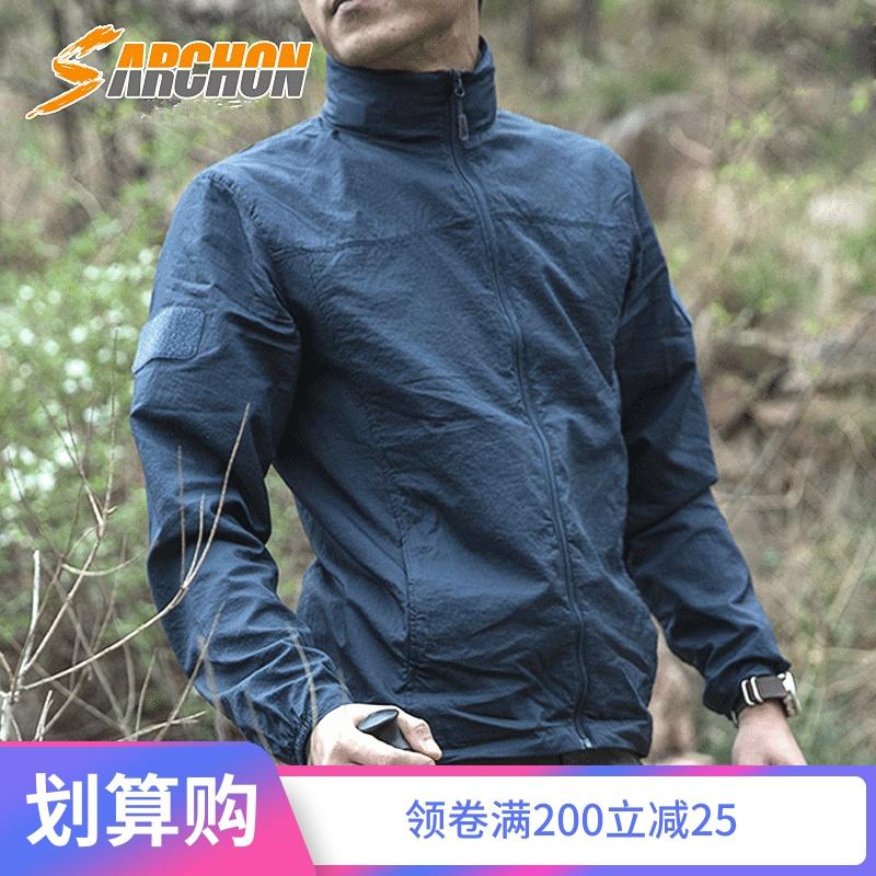 春秋户外防晒服男士超薄透气防紫外线速干皮肤风衣运动外套钓鱼衫