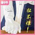 橡胶洗碗耐用型加厚加绒清洁手套