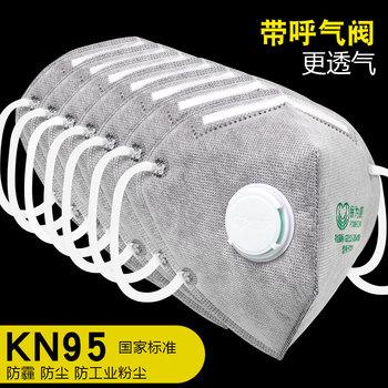 保为康口罩防尘透气工业粉尘灰尘一次性n95防雾霾pm2.5口鼻罩覃男