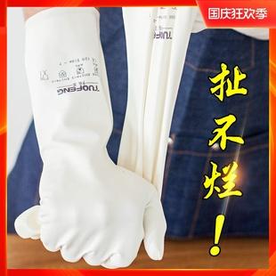橡胶洗碗手套女耐用型家务加厚丁晴胶皮清洁防水洗衣厨房家用薄款