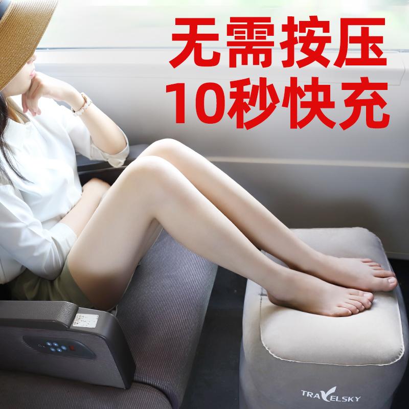 充气飞机脚垫脚踏出国旅行必备 神器垫腿火车睡觉放脚凳汽车足踏