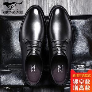 七匹狼男鞋增高鞋子夏季西装镂空黑色男士商务正装真皮透气皮鞋男
