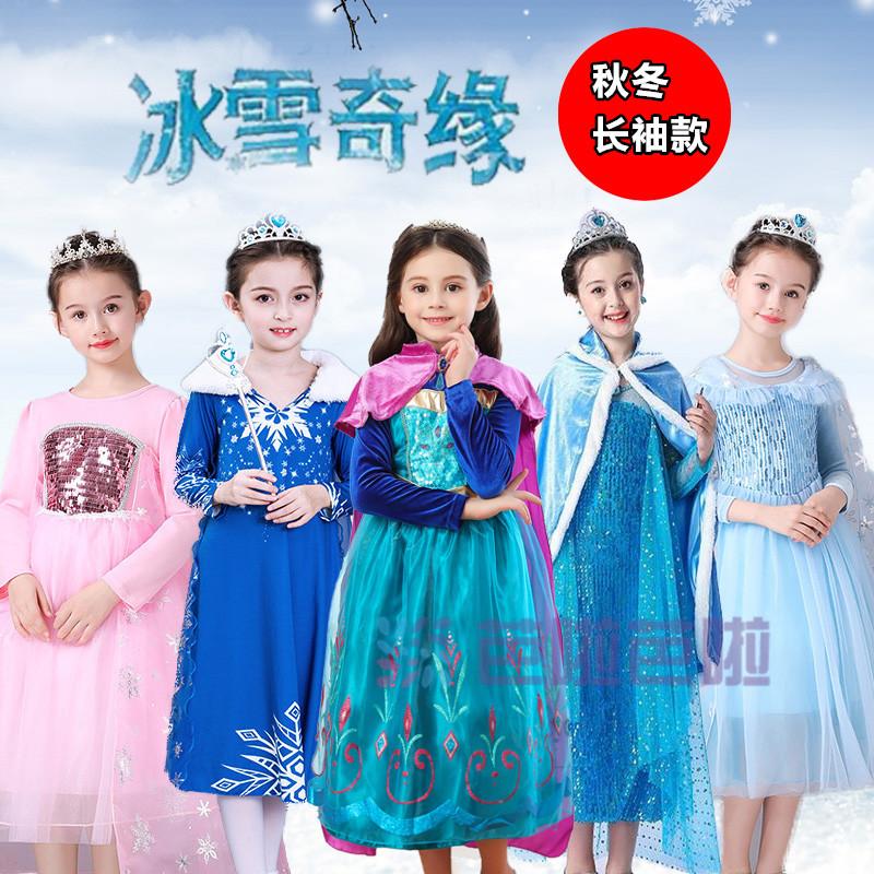 ハロウィンの子供服の女の子、雪と雪の女王、アイザ姫のスカートの女の子のコスプレ公演服幼稚園