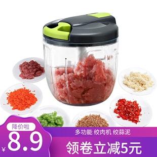 手动手拉切打绞蒜搅拌饺子馅碎菜辣椒料理机绞肉器家用式神器小型