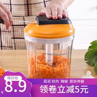 厨房切菜神器绞菜机蒜泥器手动捣蒜器蒜蓉机捣蒜泥神器蒜头搅碎机