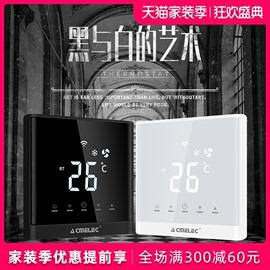 中央空调面板开关地暖一体水风机wifi远程控制温控器天猫精灵包邮