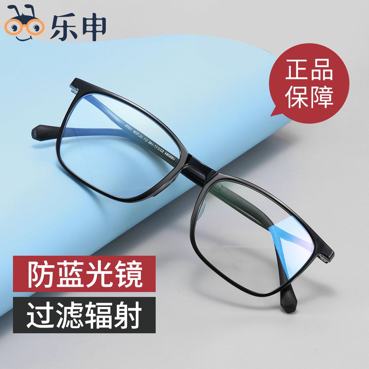 Очки защитные Артикул 620122508351