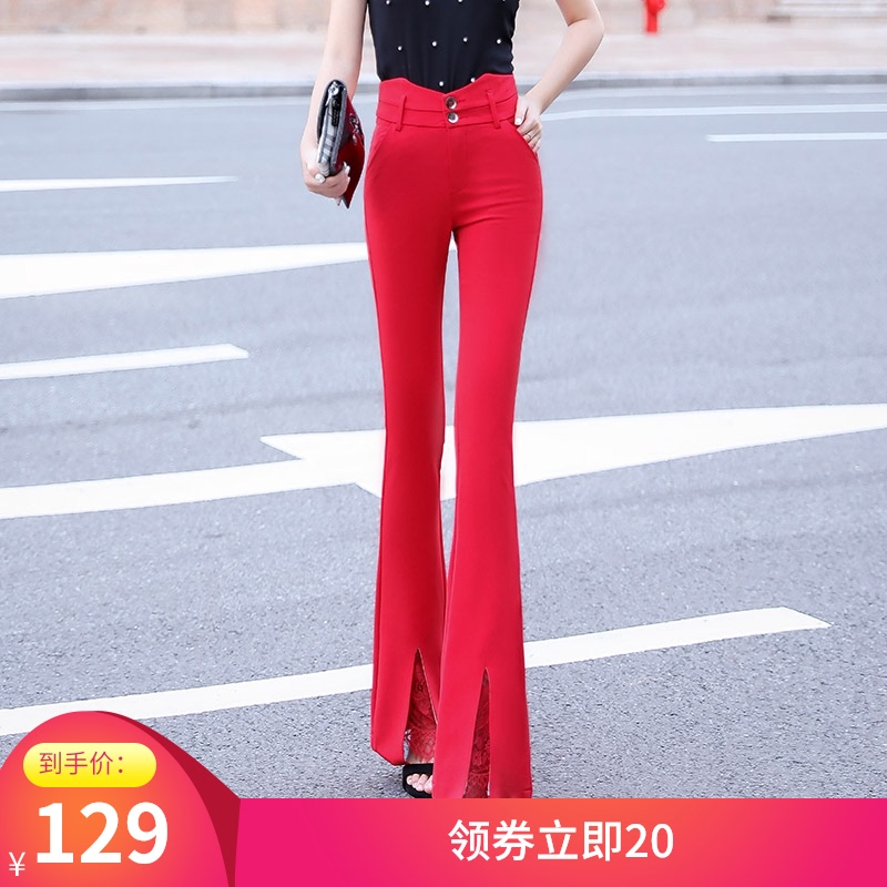 High waist micro flared pants red womens pants 2021 summer new Korean fashion split slim pants
