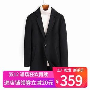 秋冬新品双面羊绒大衣男装中长款格纹韩版英伦风时尚潮流毛呢风衣