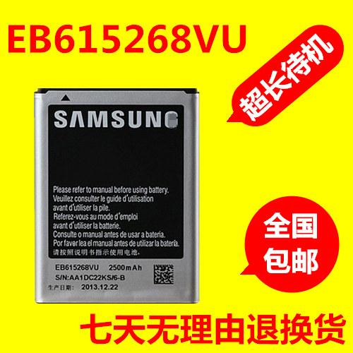 三星i9220手机电池 Note1手机电池 i9228 i889 n7000电板大容量