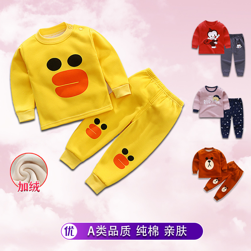 Baby autumn and winter suit Plush thick cotton men and women baoxiaotong cute cartoon thin long sleeve pants warm inner pajamas