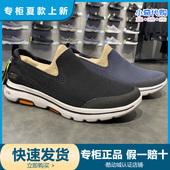 斯凯奇春夏男子GOWALK5轻便减震一脚蹬舒适回弹休闲健步鞋55500