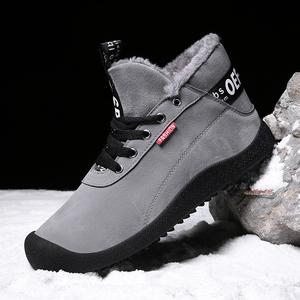 棉鞋男冬季保暖加絨高幫鞋加厚大碼防水男鞋休閑運動鞋東北雪地靴