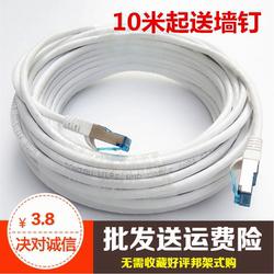 网线家用超6六类千兆电脑10米宽带20m转接口转换器对接头室外万兆