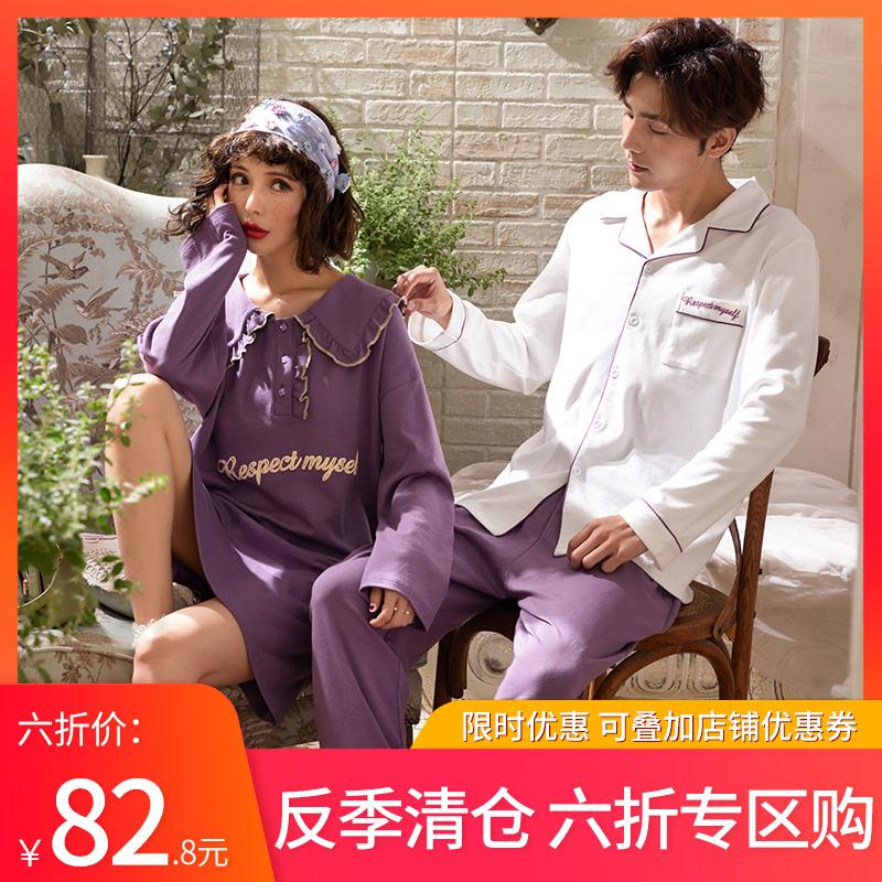 12月03日最新优惠情侣秋纯棉长袖两件套公主风睡裙