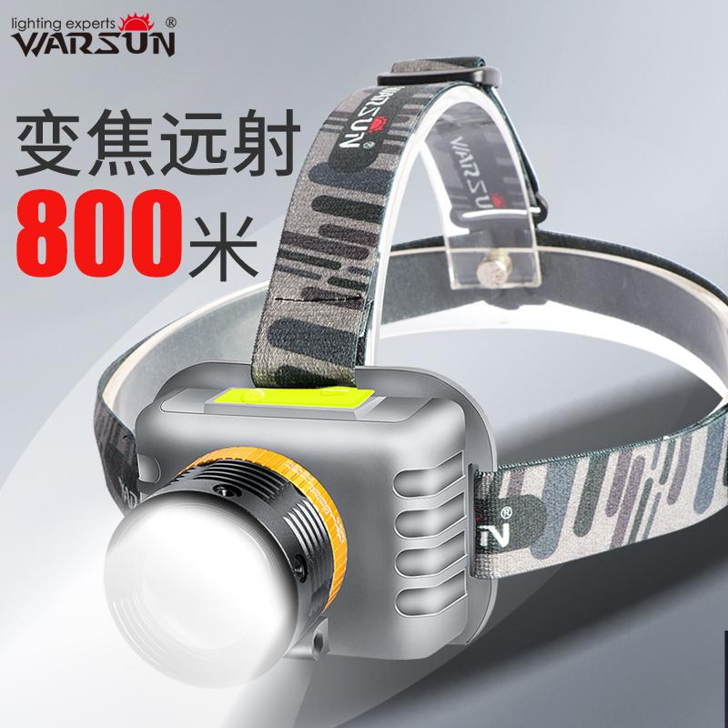led感应强光充电超亮家用矿供头灯