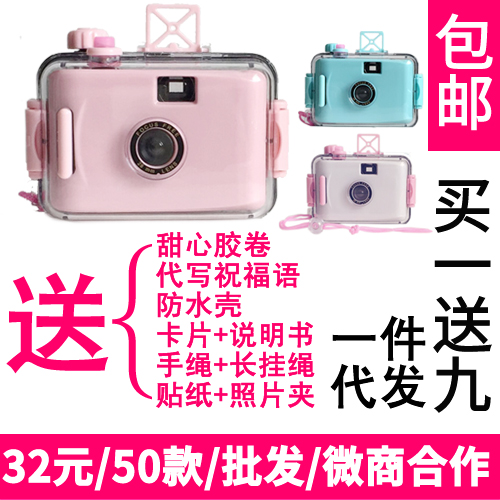 LOMO相机送胶卷傻瓜潜水防水复古胶片创意礼物可爱美颜韩国照相机