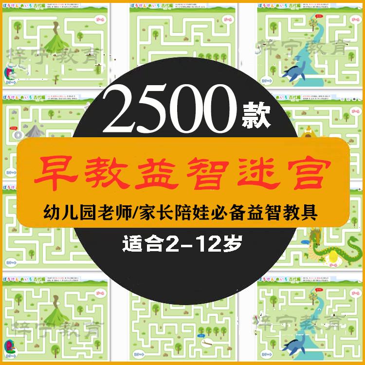 Аукцион исторических книг Артикул 629373745198