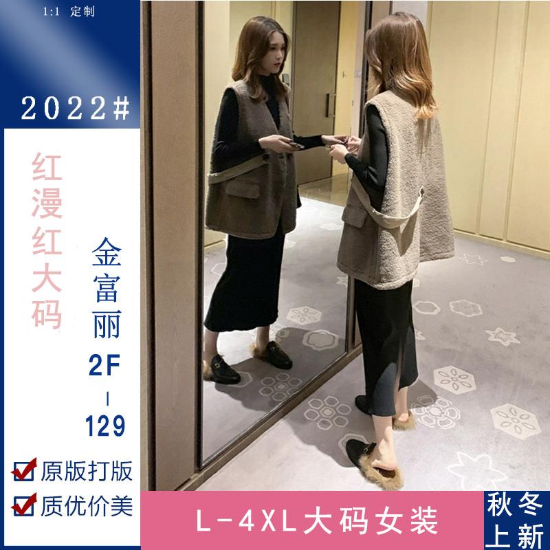 大码2019秋冬新款韩版V领羊羔毛无袖马甲女学生宽松上衣减龄外套