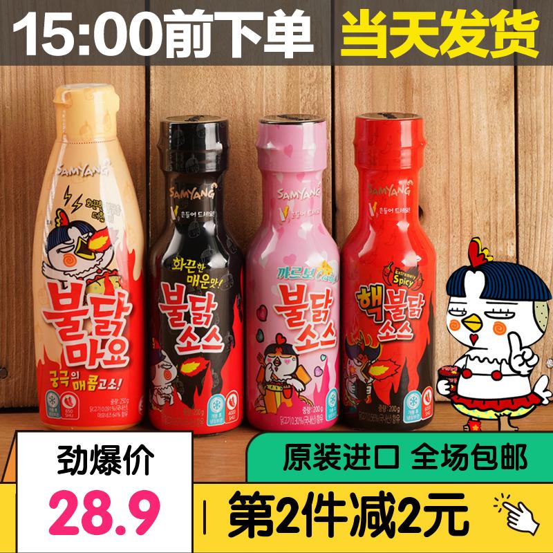 韩国原装进口三养火鸡面酱料超辣韩式拌面酱料包奶油200g瓶装辣酱图片