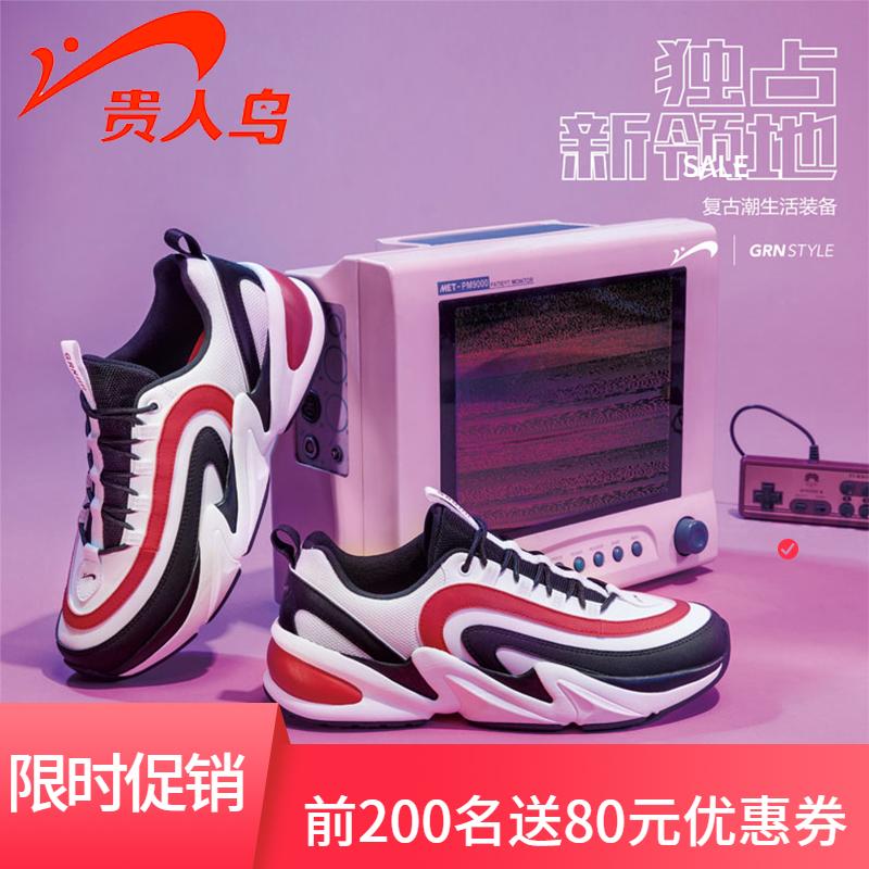 贵人鸟2019春秋季新款运动鞋男鞋券后237.00元