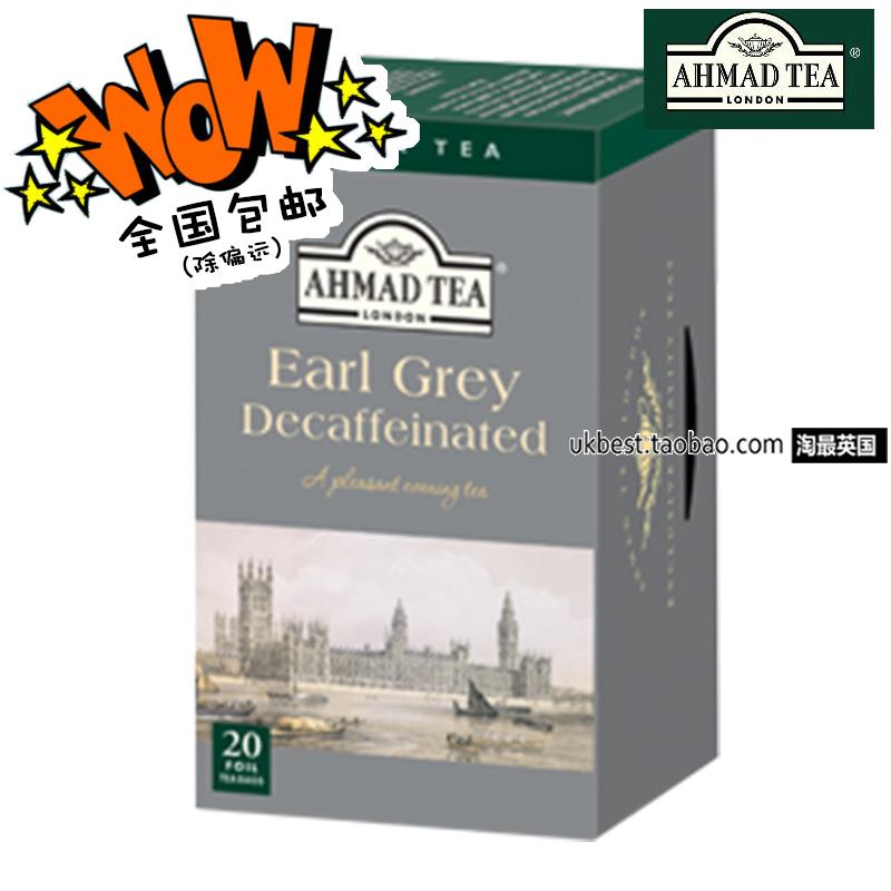 英国进口ahmad 亚曼 Earl Grey decaff 2g*20包 无因格雷伯爵红茶