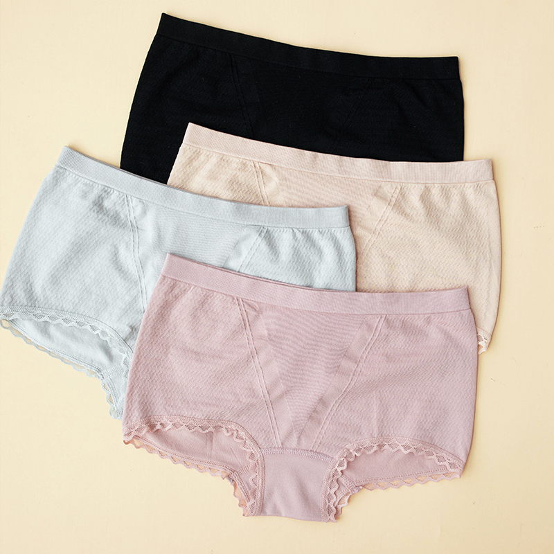 (用4.8元券)v字收腹丨莫代尔女中腰纯棉平角裤