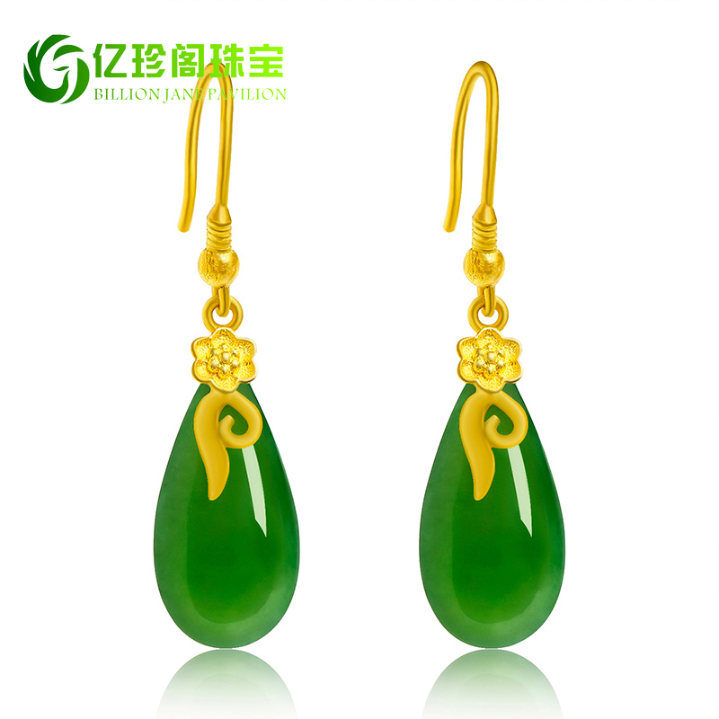 Yizhenge Gold Earrings Gold Earrings Gold Earrings Pure Gold Earrings Women's Gold Inlaid Jade Hetian Jade Earrings