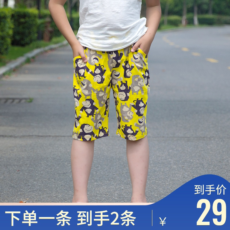 2020 Summer Boys shorts, cotton thin casual beach pants, childrens wear, South Korea loose 5-part version