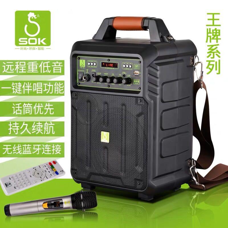 正品SOK NE 301蓝牙音箱户外广场舞音响插卡u盘重低音炮大功率K歌