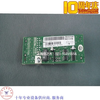 [18th anniversary] Alcatel OXO program-controlled telephone exchange HSL1 ROHS online board brand new