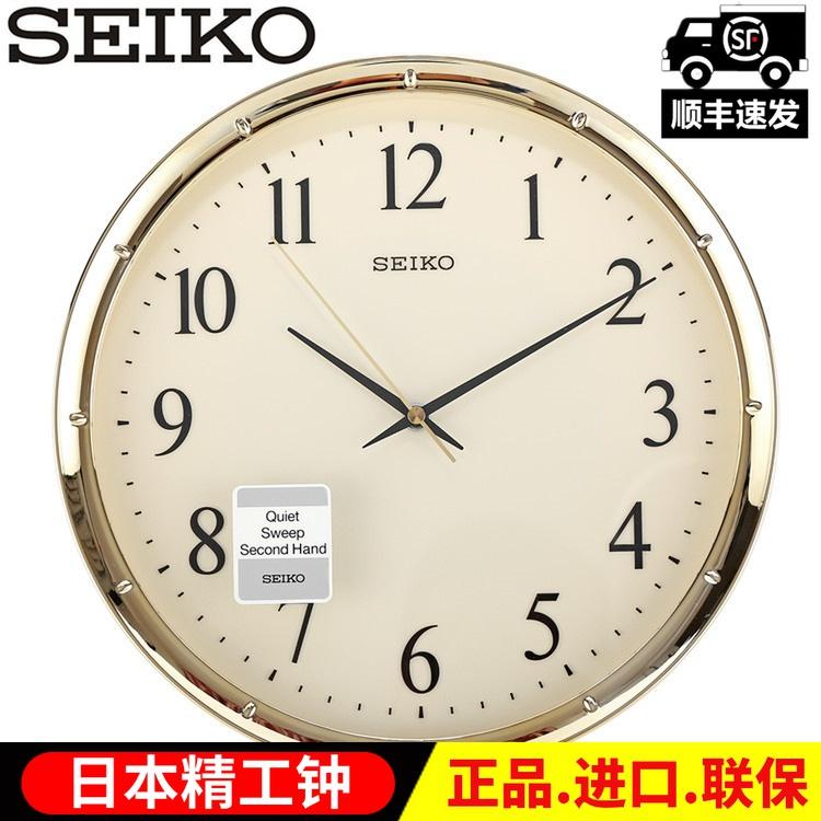 Часы на стену Артикул 5916170119