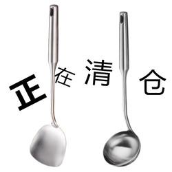 加厚不锈钢锅铲锅勺2件套厨具炒菜铲子一体成型炒铲汤勺中空隔热