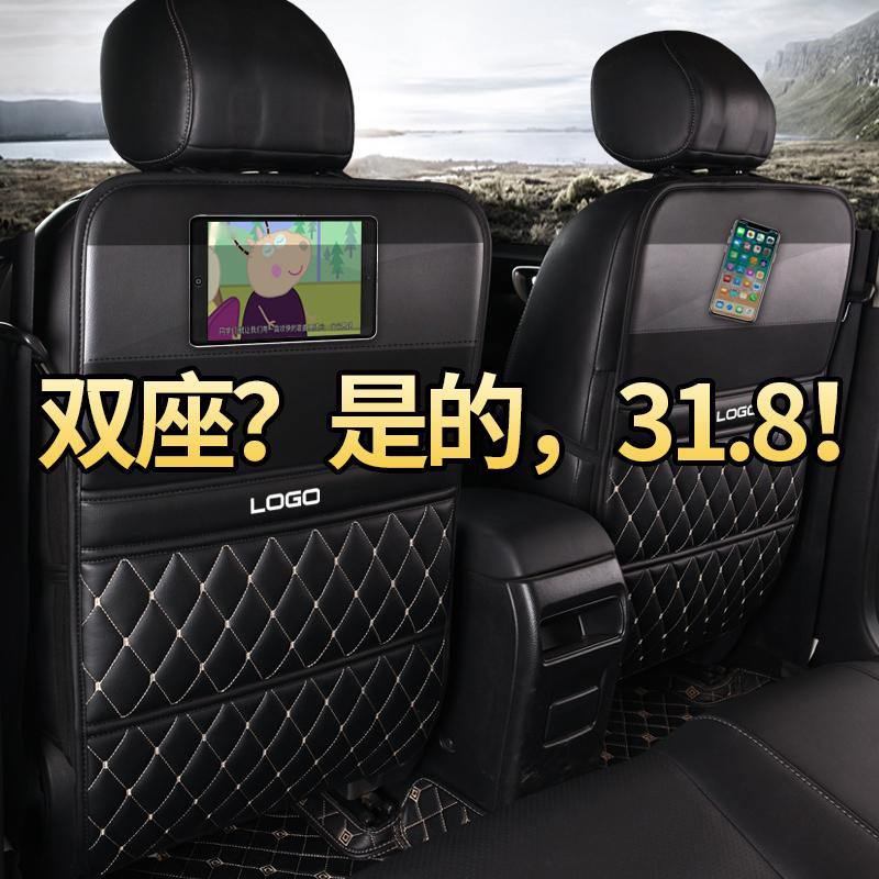 汽车防踢垫儿童后座防脏车载车内装饰车用后排座椅通用后背保护垫