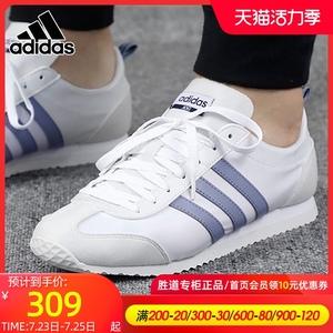 阿迪达斯男鞋女鞋2021夏季新款复古阿甘鞋运动鞋休闲鞋板鞋DB0466