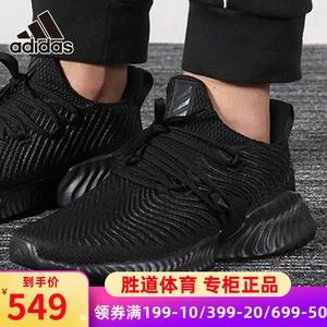 阿迪达斯男鞋女鞋2020春季bounce小椰子黑武士运动鞋跑步鞋D97320