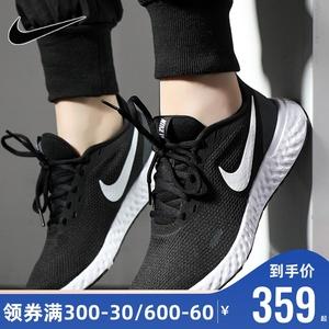 Nike耐克女鞋跑步鞋低帮休闲鞋2020新款REVOLUTION 5运动鞋BQ3207