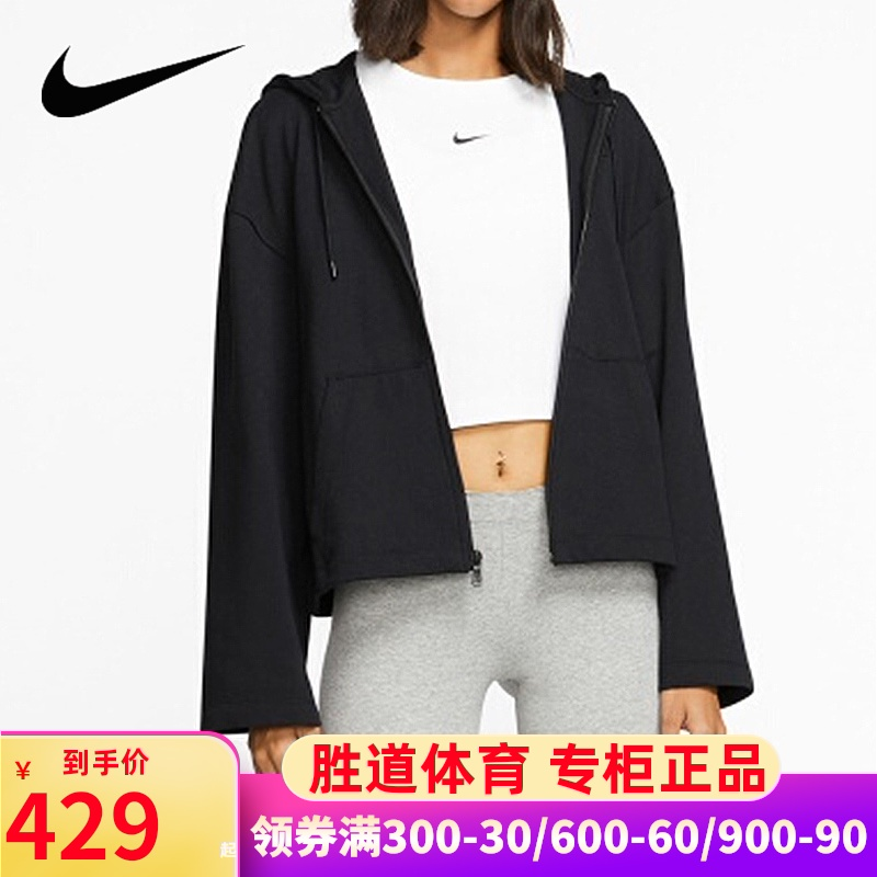 NIKE Nike Jacket Women's Jacket 2020 Winter New Stand Collar Warm Short Sportswear CJ3753-010