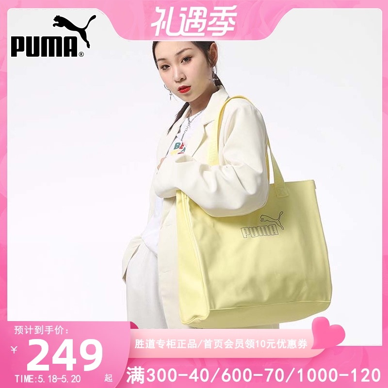 PUMA Hummer Hippocket 2021 Summer New Tote Tote Package Sports Pack Backpack Bag 077919